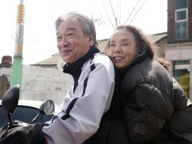 韩国催泪电影《我爱你》百度云网盘