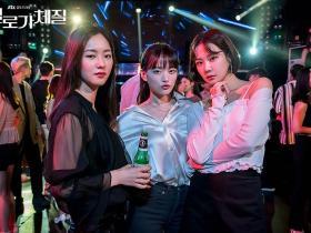 女性韩剧《浪漫的体质》百度云网盘