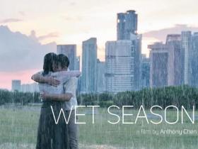 新加坡电影《热带雨》百度云网盘