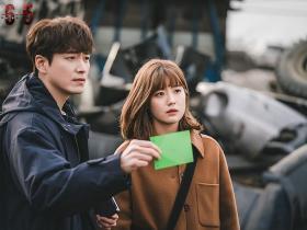 韩剧《365:逆转命运的1年》百度云网盘