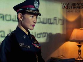 中国版《误杀》百度云网盘