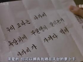 推荐我喜欢的韩国导演奉俊昊