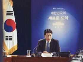 韩国电影《铁雨2:首脑峰会》百度云网盘