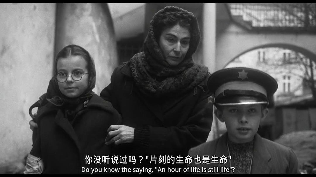 戴锦华电影大师课笔记-《辛德勒的名单》-DIG电影