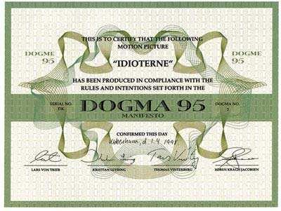 什么是道格玛95?(Dogme 95)-DIG电影