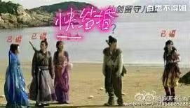 伴娘伴郎团暴露行踪,唐嫣罗晋婚礼预测一睹为快-DIG电影