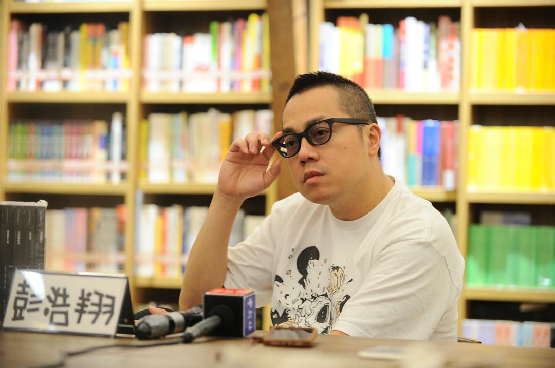 知道为什么还是单身了,因为没有熟读彭浩翔《爱的地下教育》-DIG电影
