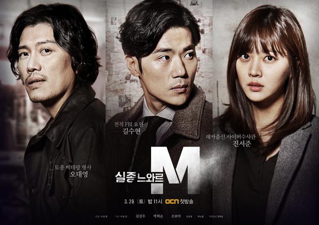 特殊失踪专案组:失踪的黑色M