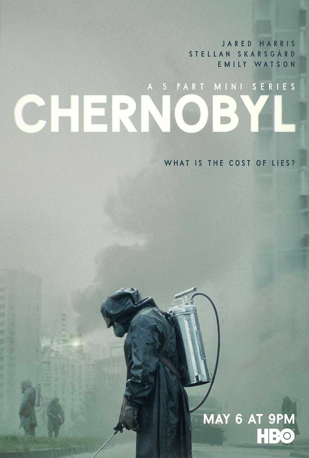 《切尔诺贝利》只要真相引人不悦,我们就谎话连篇(内含百度网盘资源)-DIG电影