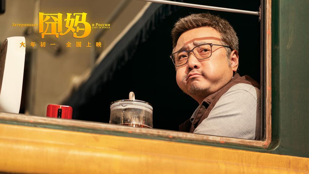 徐峥新片《囧妈》百度云网盘