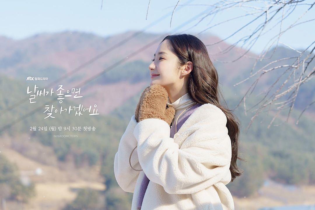 2020最新韩剧《天气好的话,我会去找你》百度云
