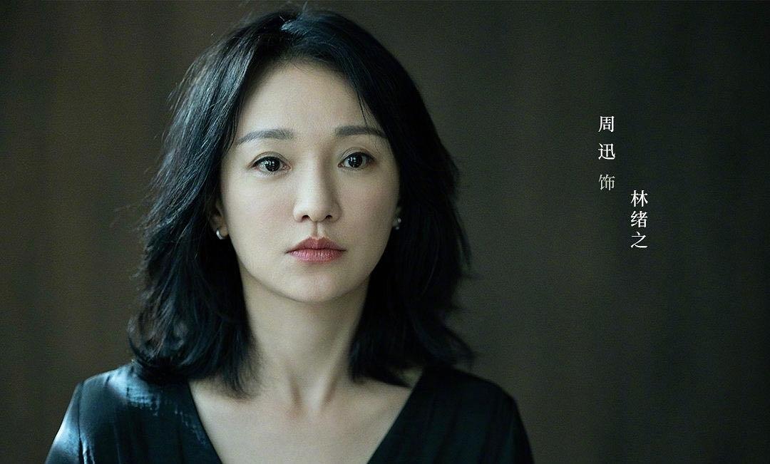 2020国产剧《不完美的她》百度云网盘