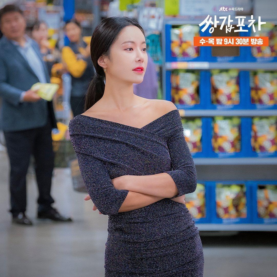 最新韩剧《双甲路边摊》百度云网盘