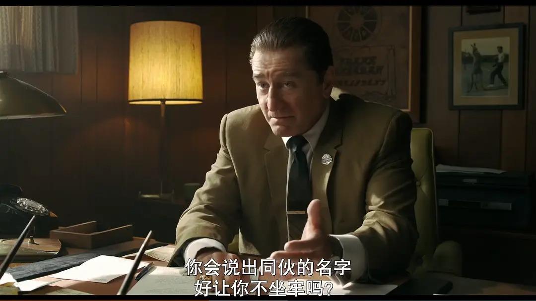 黑帮电影《爱尔兰人》百度云网盘